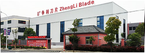 Shanghai Zhengli Blade Manufacture Co., Ltd.